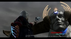 Devil May Cry 4 Special Edition_20150627223520