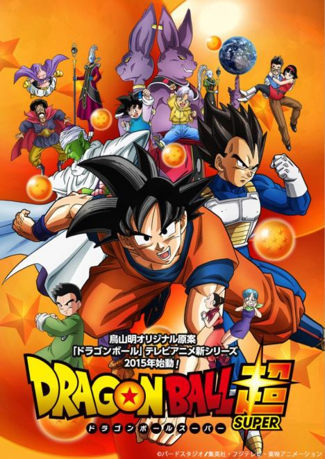 dragon-ball-super-a-culturageek.com_.ar_